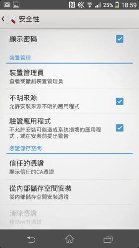 Screenshot_2013-11-21-18-59-58[1]