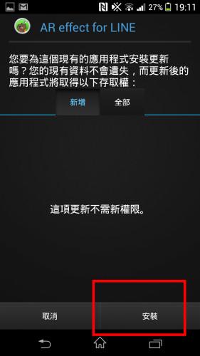 Screenshot_2013-11-21-19-11-07