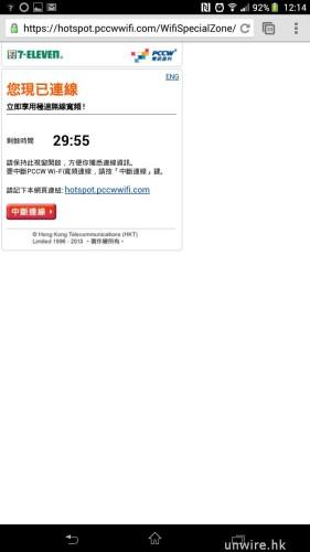 Screenshot_2013-11-27-12-14-09