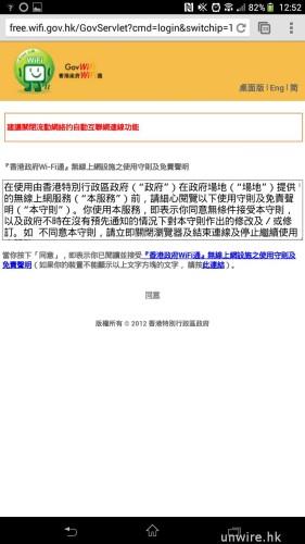 Screenshot_2013-11-27-12-53-01