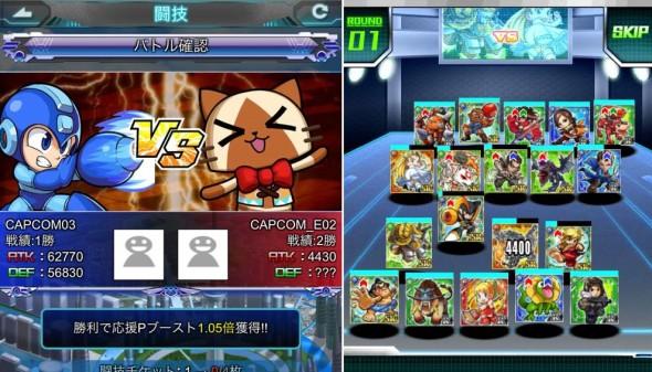 Street-Fighter-X-All-Capcom-screenshot