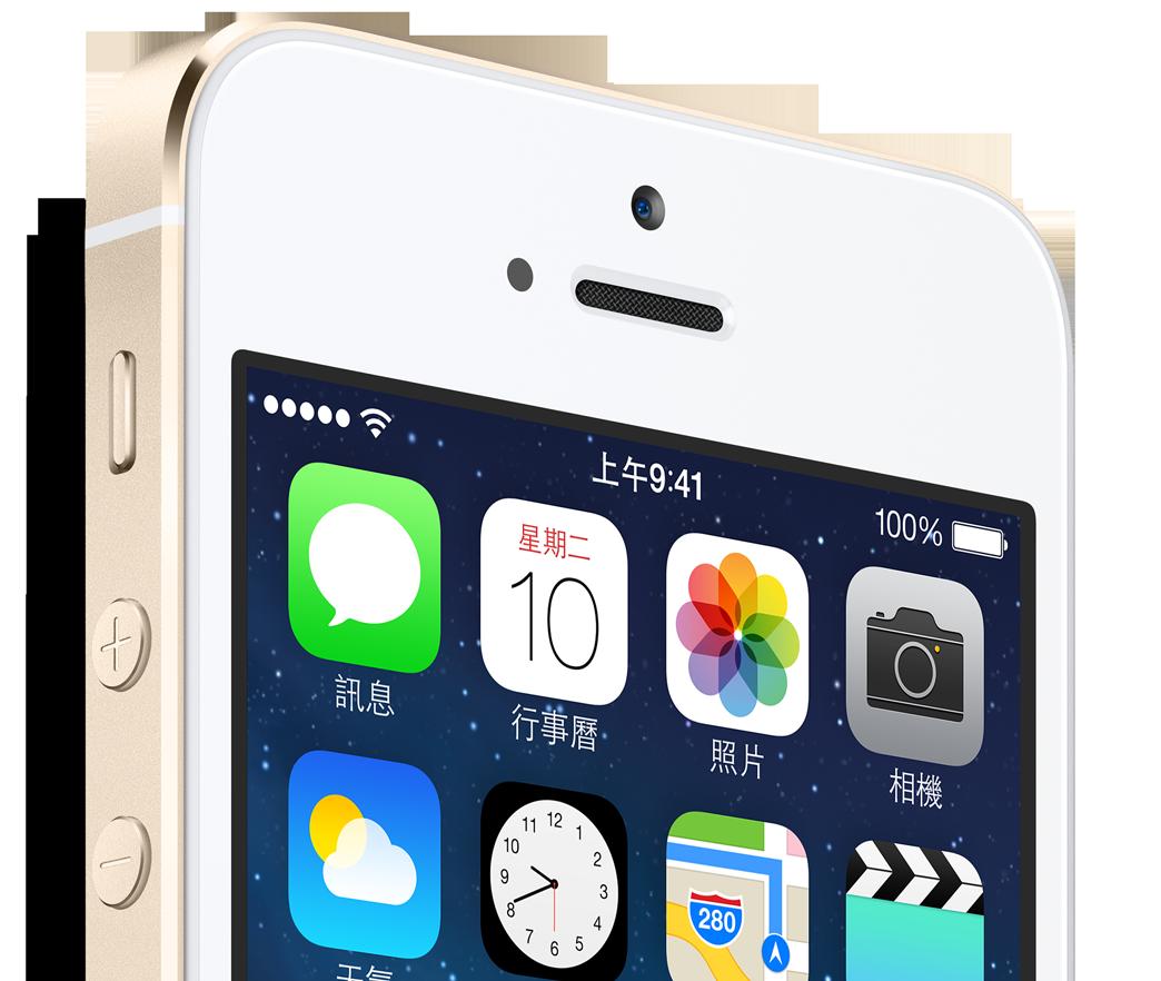 【風繼續吹】iPhone 6 將擁有更大曲面具壓感屏幕?