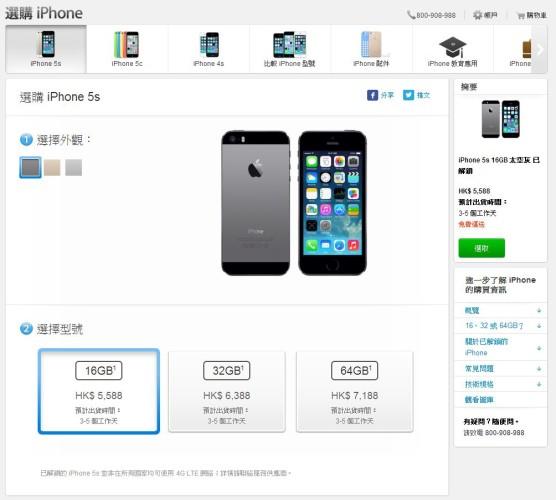 iphone5s_grey