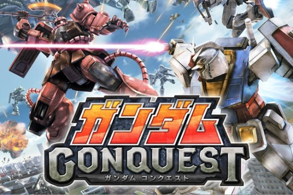 mv_gundamConquest