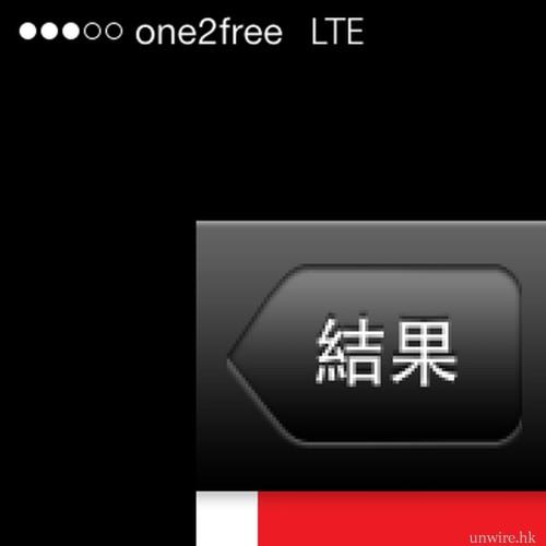 one2freelte