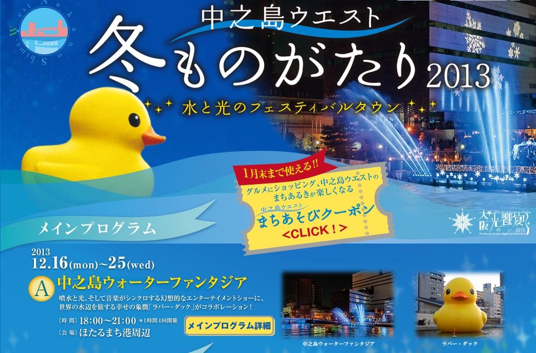 rubber-duck-2