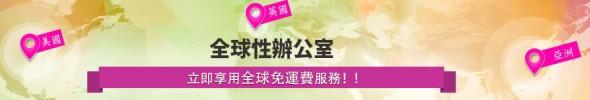 super2_959x207_20131106_hka