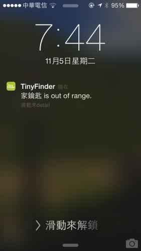 tinyfinder_13