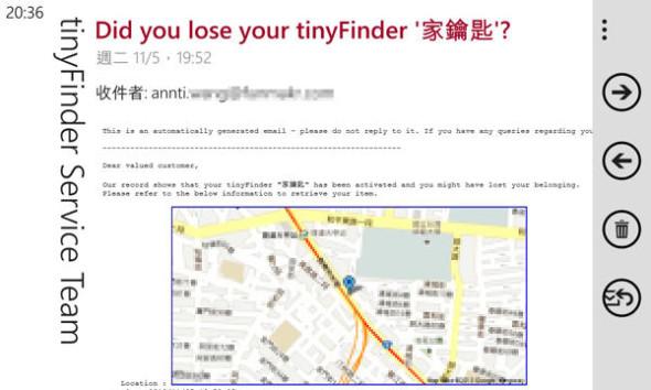 tinyfinder_14