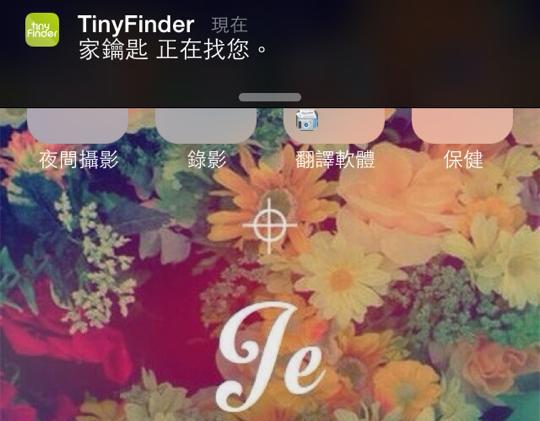 tinyfinder_21_0