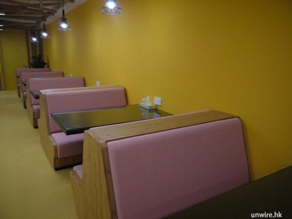 u can sit everywhere to work