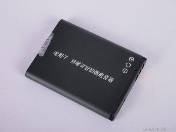 unwire11009