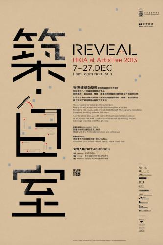 14290-reveal