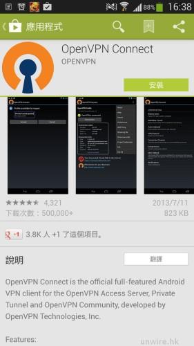 Screenshot_2013-12-03-16-38-49