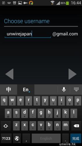 Screenshot_2013-12-03-16-44-15