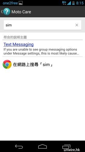 Screenshot_2013-12-09-20-15-47