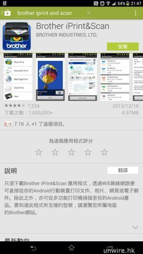 Screenshot_2013-12-13-21-47-38