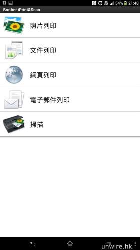 Screenshot_2013-12-13-21-48-04