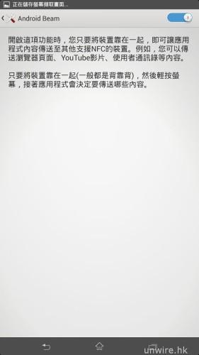 Screenshot_2013-12-13-21-50-57