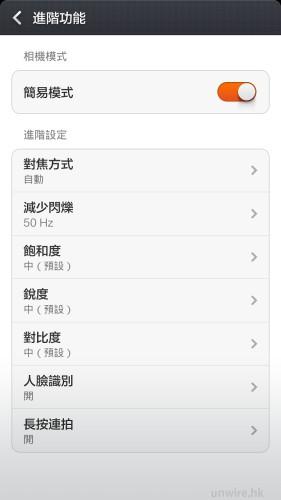 Screenshot_2013-12-20-14-59-20