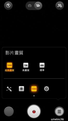 Screenshot_2013-12-20-23-36-13