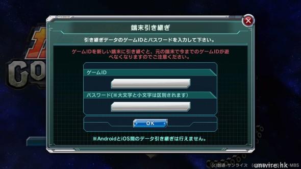 Screenshot_2013-12-23-12-59-30