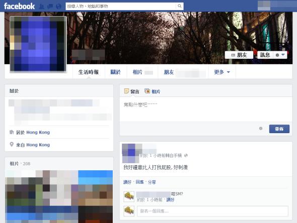 facebookplank-590x444