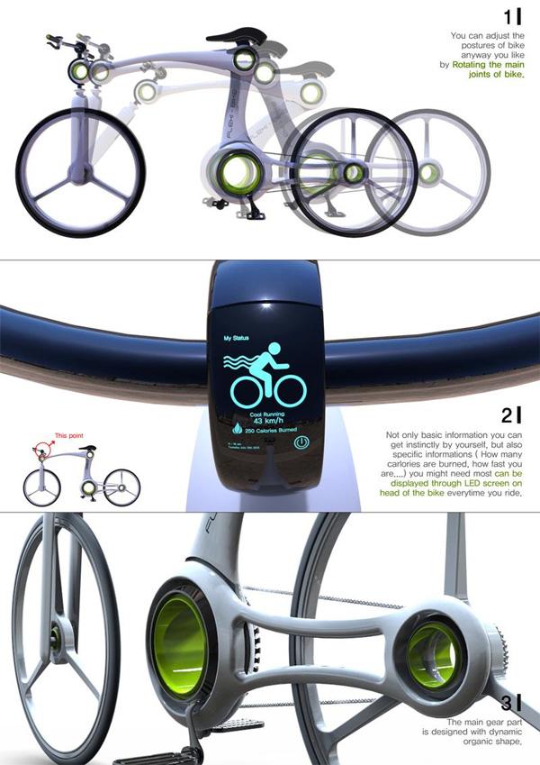 《Flexi-Bike》變形單車 • 隨意調校車身高矮