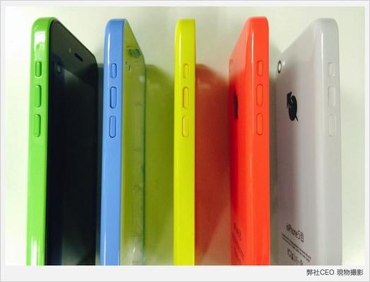 iophone5-small