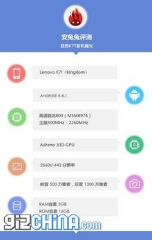 Lenovo-K7T-Kingdom-Android-44-KitKat-Quad-HD