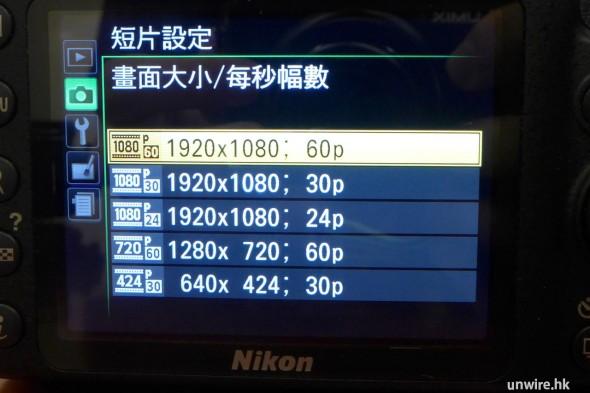 ND5300i003