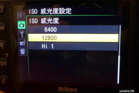 ND5300i004