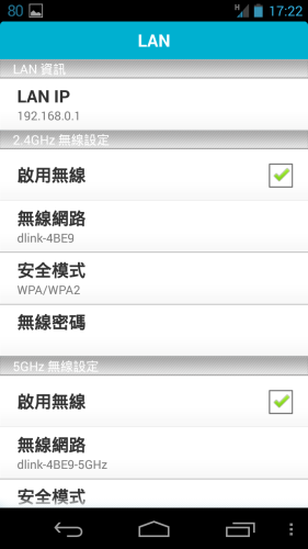 Screenshot_2014-01-03-17-22-59
