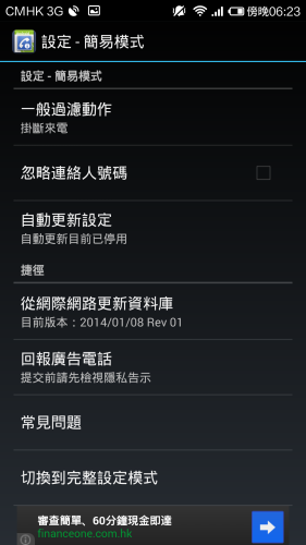 Screenshot_2014-01-09-18-23-45