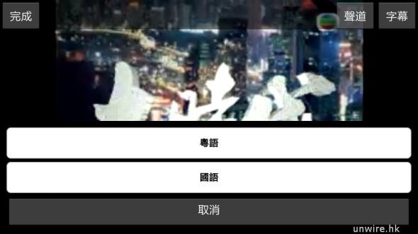 Screenshot_2014-01-14-13-40-08