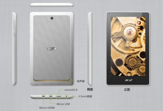 acer_tab7