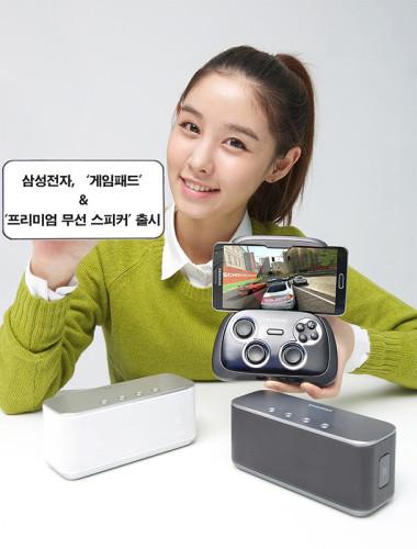 gamepad-korea