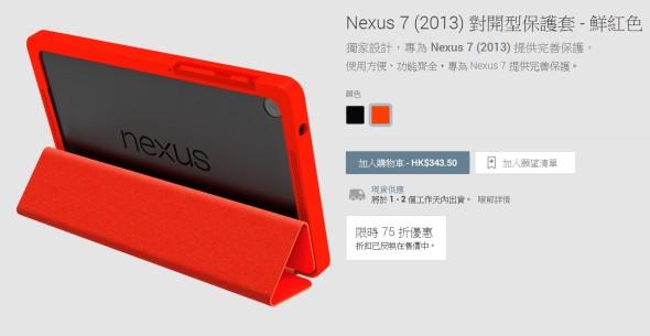 nexus10