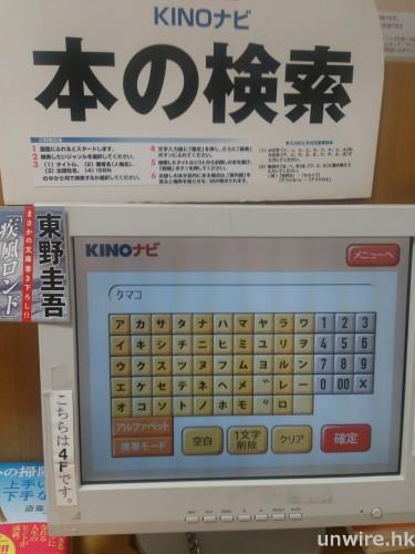 unwire005