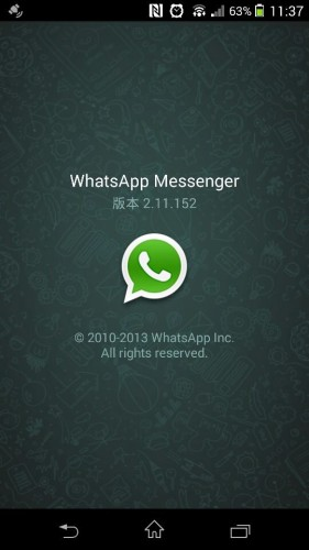 1722926_10153972534940495_1826748135_n