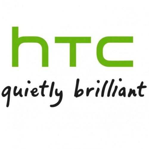 HTC-logo-639x639