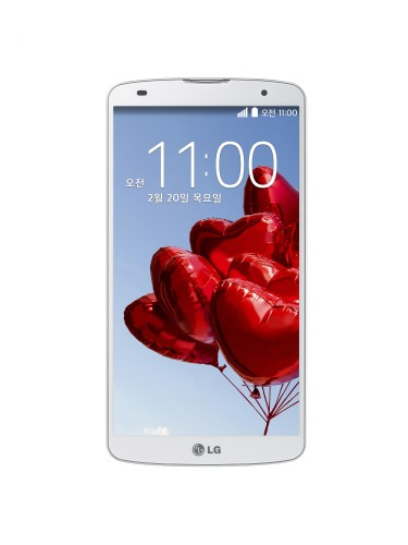 LG-G-Pro-2-2