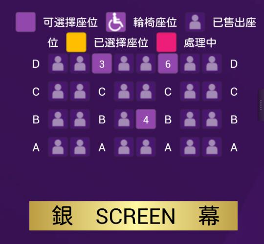 Screenshot_2014-02-14-12-49-40~01