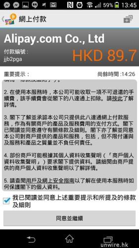 Screenshot_2014-02-18-13-45-56