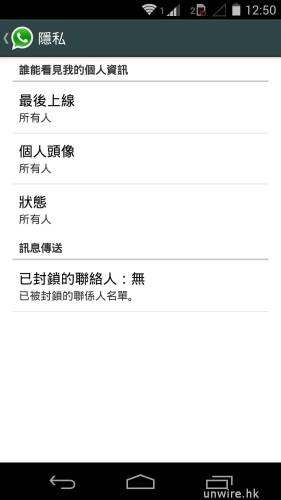Screenshot_2014-02-21-12-50-37