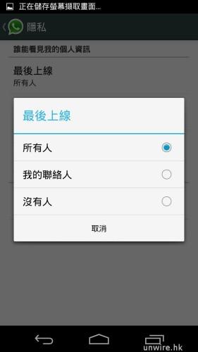Screenshot_2014-02-21-12-50-41