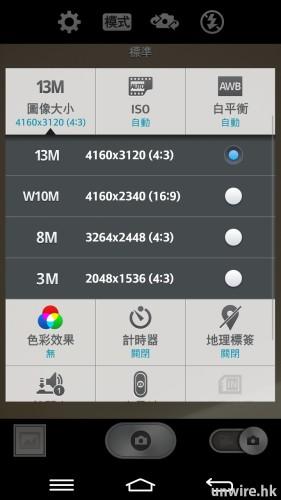 Screenshot_2014-02-24-20-36-54