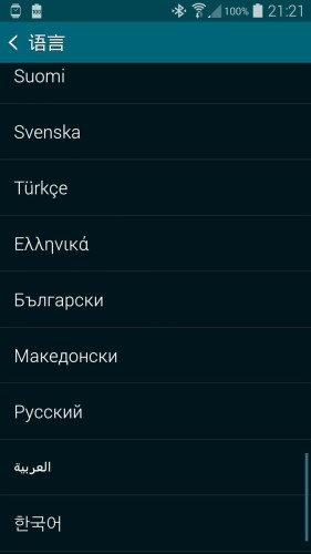 Screenshot_2014-02-24-21-21-28