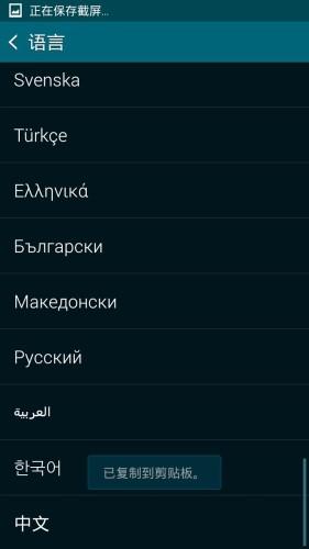 Screenshot_2014-02-24-21-21-31