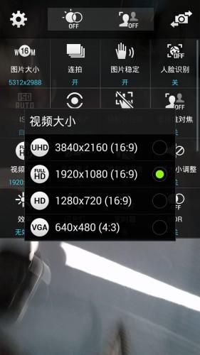 Screenshot_2014-02-24-21-22-57